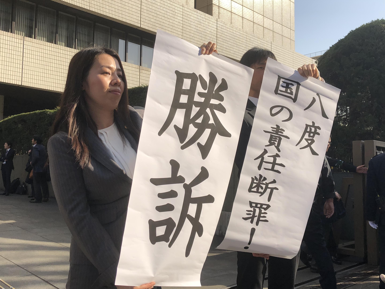 首都圏アスベスト訴訟勝訴(東京高裁前)