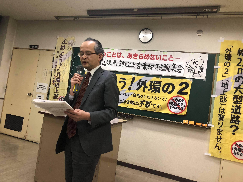 坂勇一郎弁護士の発言の様子です。